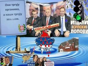 """ИЗДАЈНИЧКИ ПРОЈЕКАТ ВЛАСТИ СРБИЈЕ: """"ЗЕЛЕНО СВЕТЛО"""" ЗБОГ ПОТАПАЊА СВОГ СРПСКОГ НАРОДА НА КОСОВУ И МЕТОХИЈИ"""