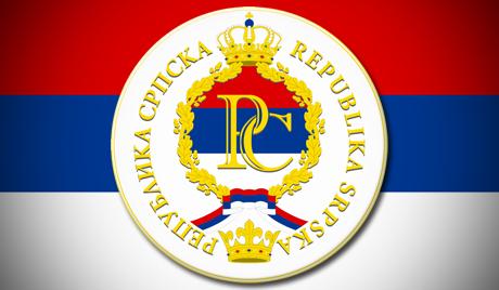 Руси који су дали животе за Републику Српску