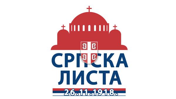 Српска листа – САОПШТЕЊЕ