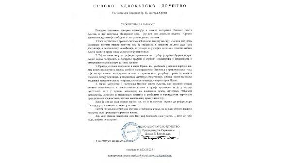 Српско адвокатско друштво: Проглас о угрожавању уставног поретка