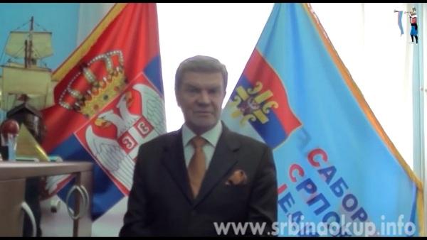 Не шиптарским изборима – др Борислав Пелевић (ВИДЕО)