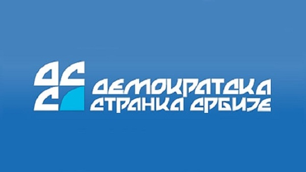 Србија распродаје Косово