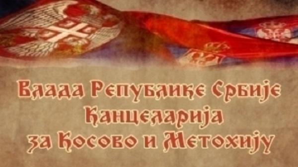 """Извештај са """"јавне трибине"""" на тему радне верзије закона о финансирању Срба на КиМ"""