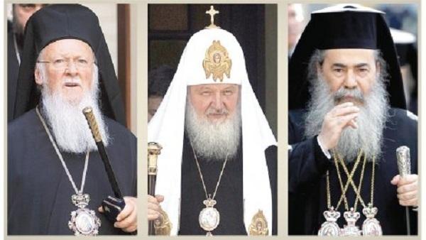 Руски патријарх долази у Ниш ако не долази папа?