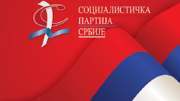 Социјалистичка омладина Србије подржава одржавање параде особа са поремећајем сексуалне преференције
