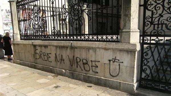 Графити мржње на православној цркви у Дубровнику