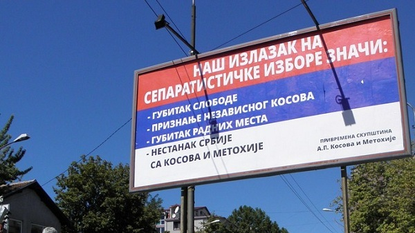 Билбордима против квази избора Приштине (ФОТО)