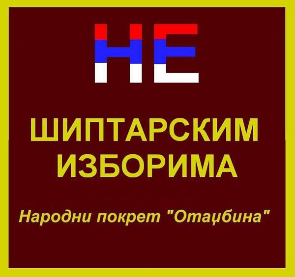 """НАРОДНИ ПОКРЕТ """"ОТАЏБИНА"""": БОЈКОТ ЈЕ СПАС ЗА СВЕ НАС – НЕ шиптарским изборима!"""