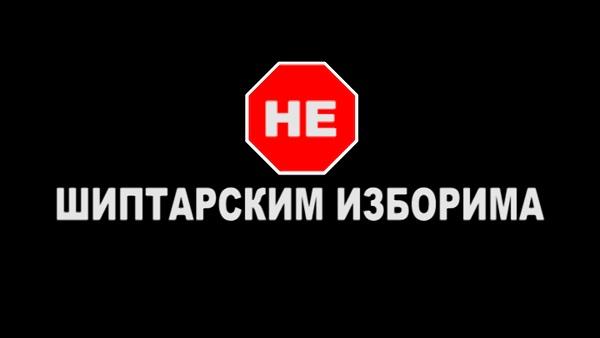 Шта значе  квази избори Приштине 3. новембра 2013. године !?