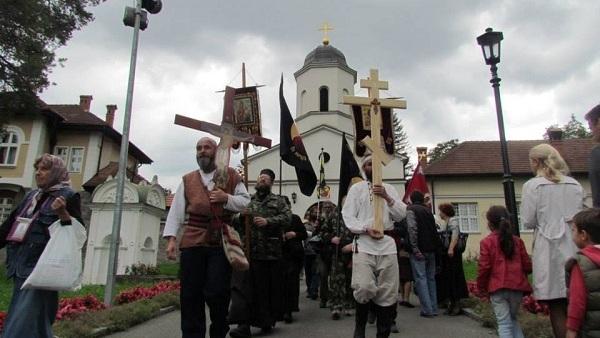 Руски ходочасници заустављени у Јарињу