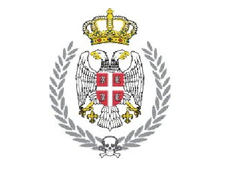 Саопштење за јавност четничке организације