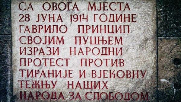 Млада Босна – стара злоупотреба историје