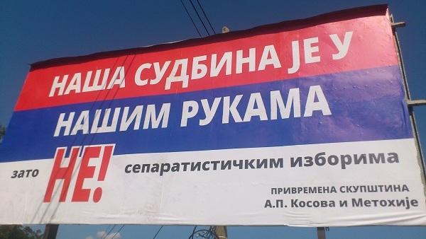 Избори 3. новембра или које за, а ко против велике Албаније