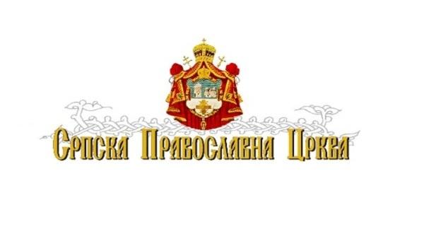 СРБСКА ПРАВОСЛАВНА ЦРКВА И ИЗБОРИ НА КОСОВУ. ЕПИСКОП ПАВЛЕ, БУДУЋИ ПАТРИЈАРХ