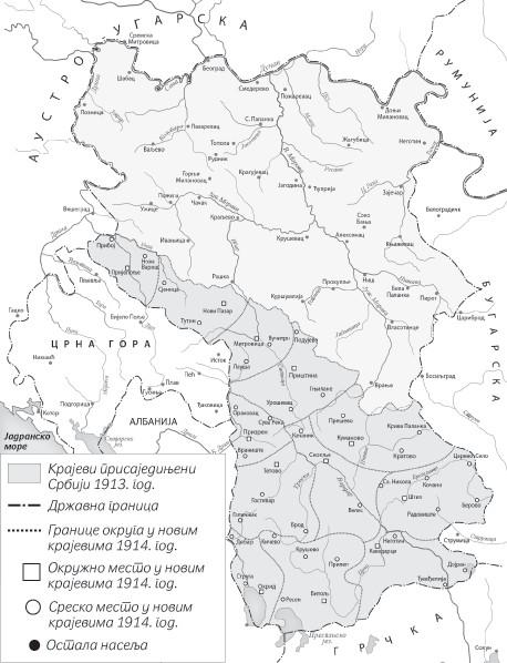 Први албански напади на српску државу из 1913. године
