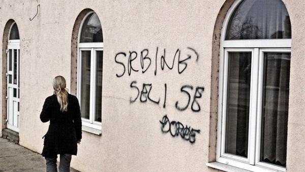 Вуковар град неспокоја