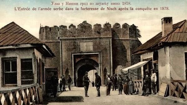 Данас је дан ослобођења Ниша од Турака