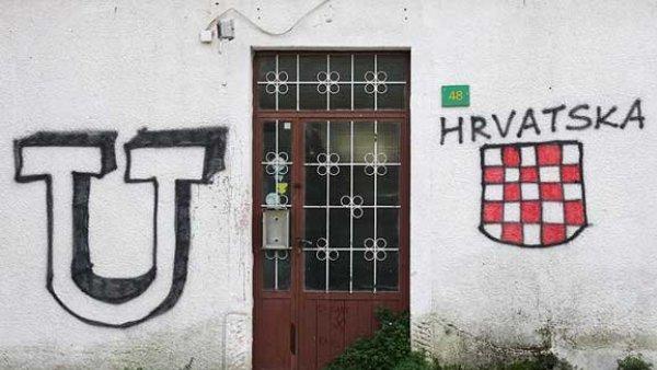 Вуковар: Графити с усташким знаком и поздравом