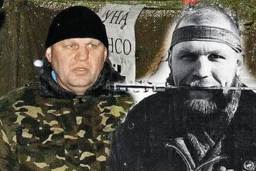 """Украјинске нацисте """"Десног сектора"""" води чеченски терориста (ВИДЕО)"""