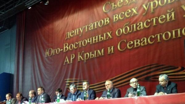 ХАРКОВ: Почело самоорганизовање истока и југа Украјине и Крима