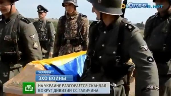 Нацизам у Западној Украјини: Сахрана остатака СС војника (ВИДЕО)