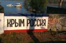 Крим и даље без струје