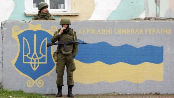 """Влада Црне Горе је осудила """"отворено кршење суверенитета и територијалног интегритета Украјине и агресију руских оружаних снага"""""""