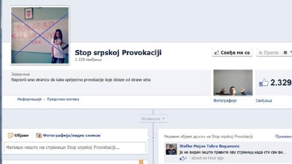 Stop-srpskoj-provokaciji