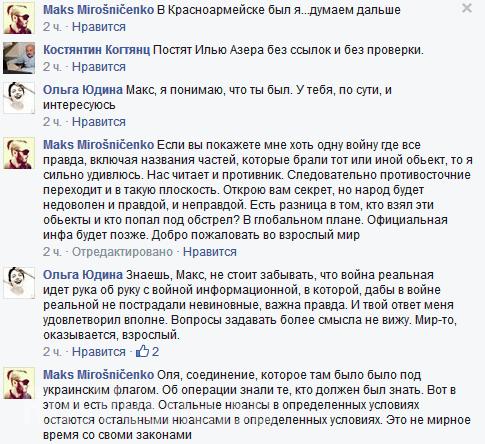 maks_miroshnichenko