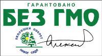 Миров лого  ekopokret-bez-gmo-small