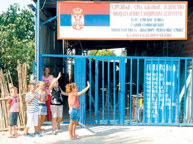 Албанија: Српско име 1.000 евра!