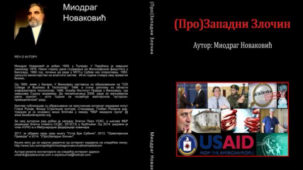 Протосинђел Евтимије – O новој књизи Миодрага Новаковића (Про)Западни злочин