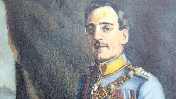 Годишњица убиства краља Александра