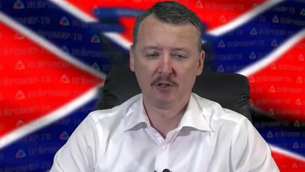 СТРЕЛКОВ: Кијев одлучио да ризикује и да покуша блиц-криг против Доњецка (ВИДЕО)