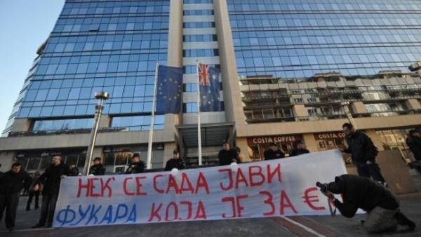 ИМА ЛИ У СРБИЈИ ОПОЗИЦИЈЕ?