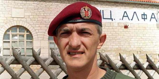 Капетана издала Србија – предају га Хрватима