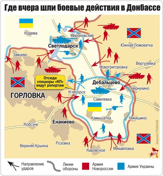 Наjмање 7.000 украjинских воjника нашло се у обручу (ВИДЕО)