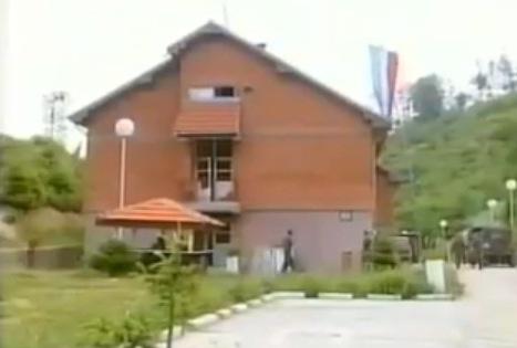 Кошаре пре 1999. године