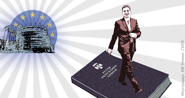 Избацују Косово из Устава?