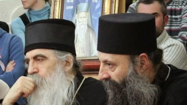 Велике манипулације епископа Иринеја бачког и митрополита Порфирија