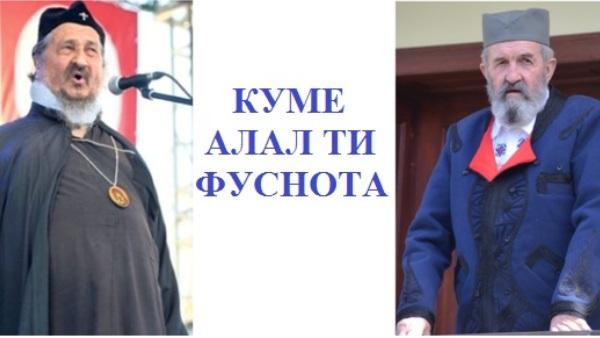 ГРЕШНИ МИЛОЈЕ ГАЂАО КУМА ФУСНОТОМ