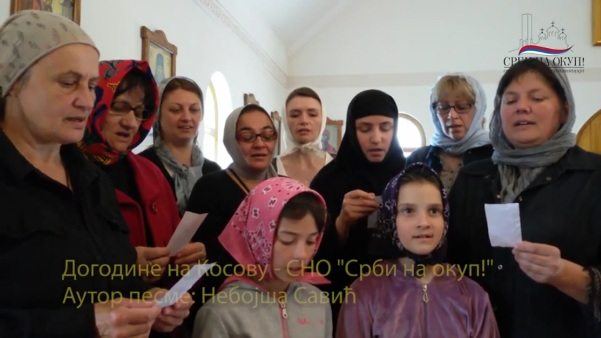 """""""Догодине на Косову"""" певају сестре из Катакомбе у Бадовинцима (ВИДЕО)"""