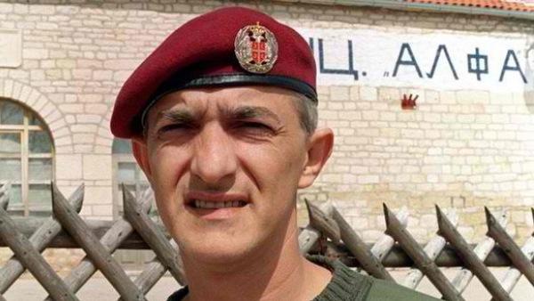 Срамота за Србију, а за Капетана Драгана вероватно крај као уосталом и за многе Србе којима су Хрвати судили