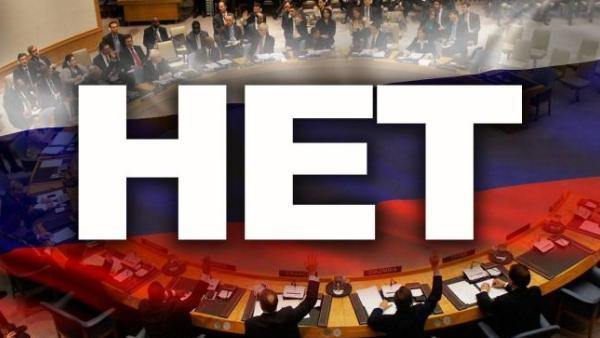 """Руско """"ЊЕТ"""" антихришћанском светском поретку, значи наду за цео свет"""