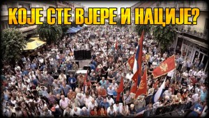 Питања вођама протеста у Подгорици – Игор Војиновић
