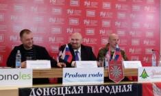Добровољци Донбаса у Београду: Није готово!