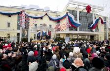 Москва: Забрањена Сајентолошка црква