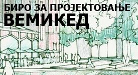 http://srbinaokup.info/wp-content/uploads/2015/12/Vemiked-mini.jpg