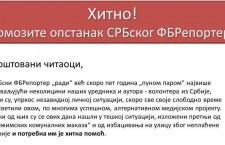 Помозите опстанак СРБског ФБРепортера