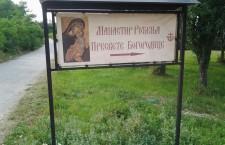 Katakomba Manastir rođenja Presvete Bogorodice - putokaz
